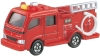 [TakaraTomy] BOX Tomica No.41 Morita Fire Engine TypeCD-1