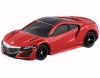 [TakaraTomy] BOX Tomica No.43 Honda NSX
