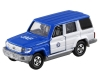 [TakaraTomy] BOX Tomica No.44 TOYOTA Land Cruiser JAF Road Service Car(Box)