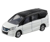 [TakaraTomy] BOX Tomica No.52 NISSAN  car(Box)