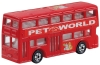 [TakaraTomy] BOX Tomica No.95 London Bus