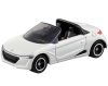 [TakaraTomy] BOX Tomica No.98 Honda S660