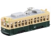 [TakaraTomy] Box Tomica No.66 Hiroshima Electric Railway 650kei(model)(Box)