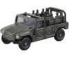 [TakaraTomy] Box Tomica No.96 Self-Defense Forces High Mobility Vehicles(First Limited Edition)(Box)