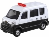 [TakaraTomy] BOX Tomica No.113 Suzuki Every Patrol Car