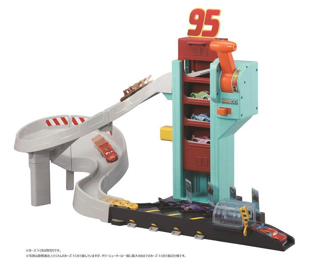 [TakaraTomy] Cars Tomica Continuous Start by Lever! Dynamic Tower
