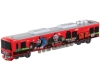 [TakaraTomy] Long Type Tomica No.124 Keihan Train Thomas and Friends 2015