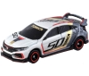 [TakaraTomy] Tomica : HONDA Civic Type R Tomica 50th Anniversary Edition Designed by HONDA