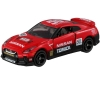 [TakaraTomy] NISSAN GT-R TOMICA 50th Anniversary Edition Designed by NISSAN(Temporary Name)