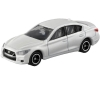 [TakaraTomy] Box Tomica No.73 NISSAN Skyline (First Edition)(Temporary Named)