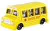 Tomica (Dream Tomica) No. 154 Peanut Bus