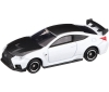 [TakaraTomy] Box Tomica No.84 LEXUS RC F Truck Edition