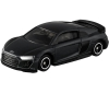 [TakaraTomy] Box Tomica No.38 AUDI R8 (First Edition)