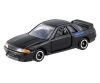 [TakaraTomy] Dream Tomica No.141 Initial D Skyline GT-R V-SPECⅡ