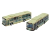 [Tomytec] The Bus Collection Arigatou Sasebo Department of Transportation 2 Cars Set