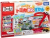 TakaraTomy Tomica Play a Lot by Cars! Tomica Sound Picture Book