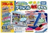 TakaraTomy Plarail: A lot of Trains Play! Plarail Sound Book