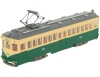 [Tomytec] Tetsudo(Train) Collection Hankai Railway MO161kei Car No.166 Kintaro Paint