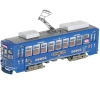 [Tomytec] 1/150scale Tetsudo(Train) Collection Nagasaki Electric Railway 300Gata 310Go (MINATO)