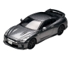 [Tomytec] Tomica Limited Vintage NEO LV-N148e NISSAN GT-R Premium edition (Gray)