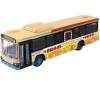 [Tomytec] 1/150scale The Bus Collection Hankyu Bus Chicken Ramen Hiyoko-chan Wrapping Bus Type