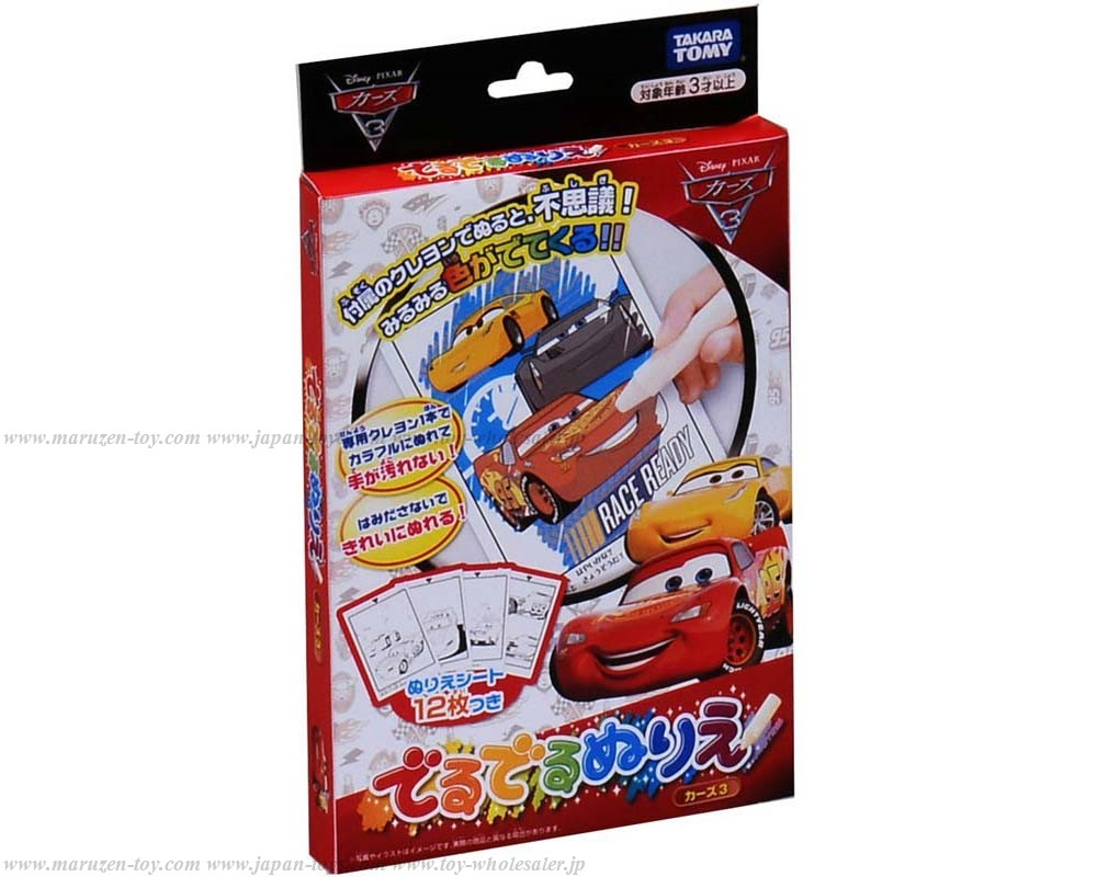 TakaraTomy Easy Coloring Book TakaraTomy Cars3(仮)