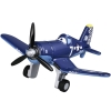 Tomica : Planes Tomica P-04 Skipper(Standard Type)