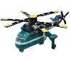 Tomica : Planes Tomica P-18 Windlifter (Standard Type)