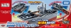 Tomica : Planes Tomica Big Collection Ship Aircraft Carrier Flysenhawa