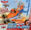 PLANES : Propeller Moves! Control Dusty