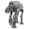 [TakaraTomy] Tomica Star Wars TSW-08 First Order AT-M6