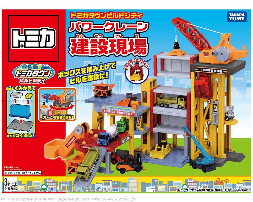 [TakaraTomy] Tomica Tomica Town Build City Power Crane Building Construction