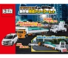 [TakaraTomy] Tomica Gift Shinkansen Transport Trailer Set (Temporary Named)