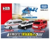 [TakaraTomy] Dispatch! Emergency Vehicle Set