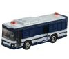 [TakaraTomy] Box Tomica No.98 Large Personnel Carrier(Box)
