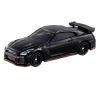 [TakaraTomy] Box Tomica No.78 NISSAN GT-R NISMO 2020Model (First Edition)