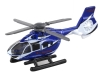 [TakaraTomy] BOX Tomica No.104 BK117 D-2 Helicopter