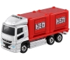 [TakaraTomy] BOX Tomica No.85 MITSUBISHI Fuso SuperGrade