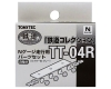Tomytec Tetsucolle(Train Collection) Running Parts Set TT-04R (Wheel Siameter 5.6mm 2cars Glay)