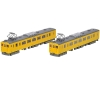 [Tomytec] Tomytec Tetsucolle(Train Collection) JR123kei Ube/Onoda Line 2cars set
