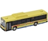 [Tomytec] All Japan Bus Collection (JB058) Ube-city Koutsu-kyoku