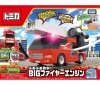 [TakaraTomy] TOMICA Town Buruburu Drainage! BIG Fire Engine