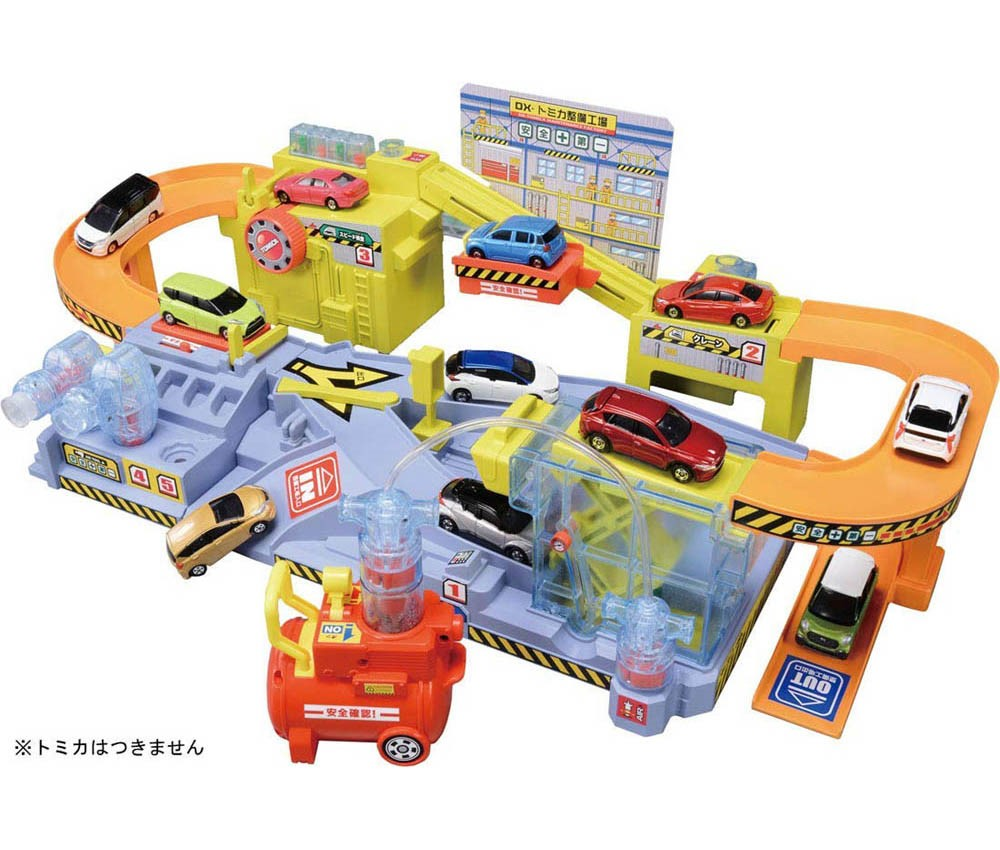 [TakaraTomy] TOMICA Town Ai is Great! You are Mechanic DX Tomica Garage