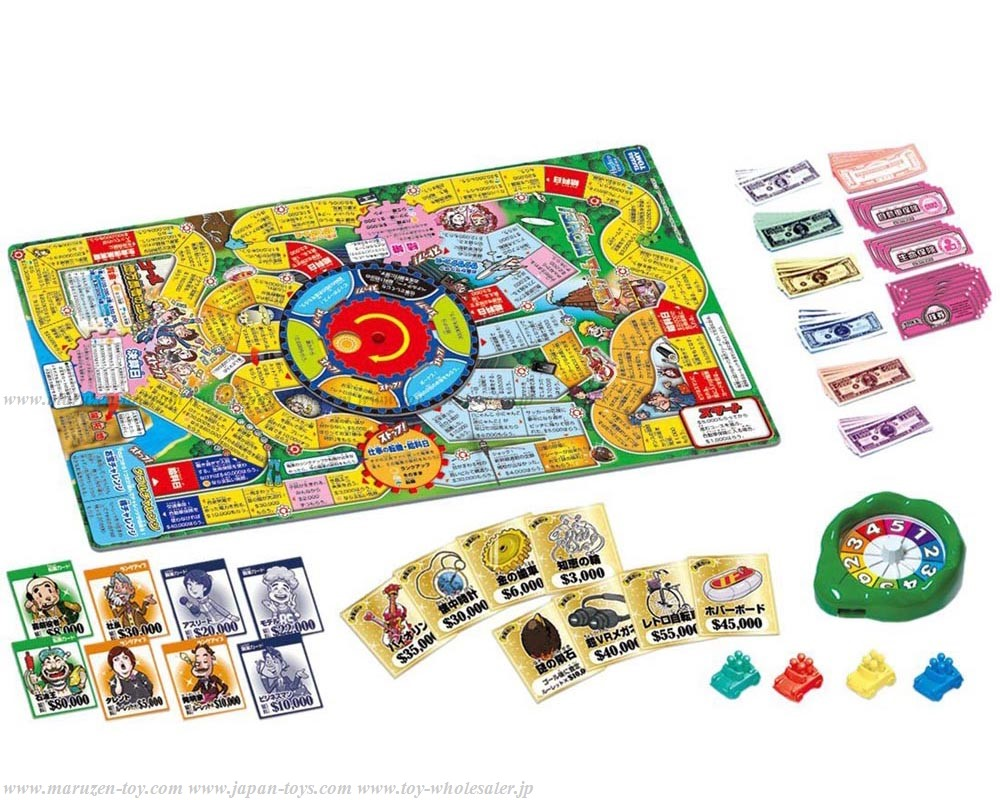 TakaraTomy Pocket The Game of Life MOVE!