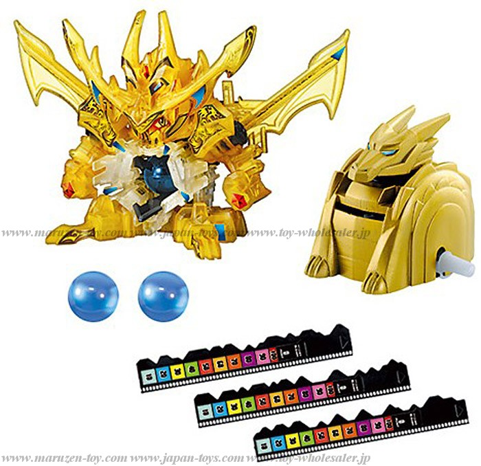TakaraTomy Cross Fight B-Daman CB-45 Smash Dragold Fighting Set