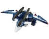 [TakaraTomy] Tomica Hyper Rescue Drive Head Support Vehicle Blitz Jet Fighter