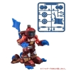 Takara Tomy BattroBorg 20 Tune Parts Speed Gear