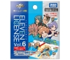 [TakaraTomy] Inazuma Eleven Inazuma License Vol.6