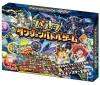[TakaraTomy] Pazudora Dungeon Battle Game