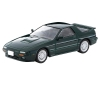 [Tomytec] Tomica Limited Vintage NEO LV-N Era of Japanese Cars Vol.14 MAZDA Savanna RX-7 Anfini(Green)